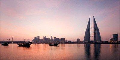 Balsam Bahrain