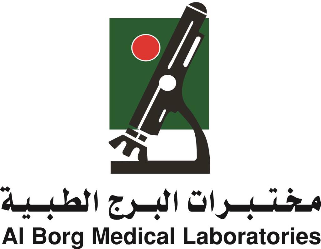 Al-Borg Logo